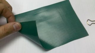 heavy duty pvc tarps